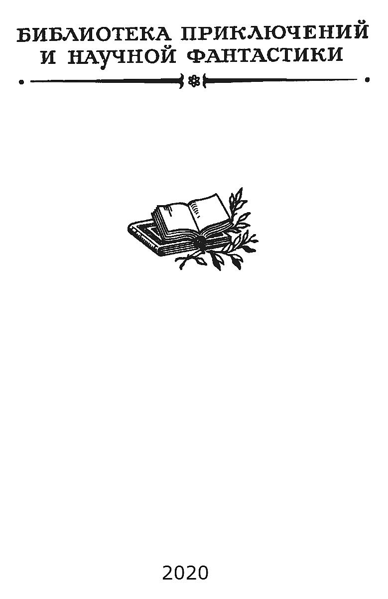 Монтажный лом