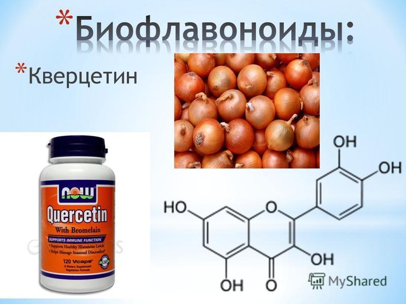 Флавоноиды в продуктах – их влияние на организм и вашу кожу!