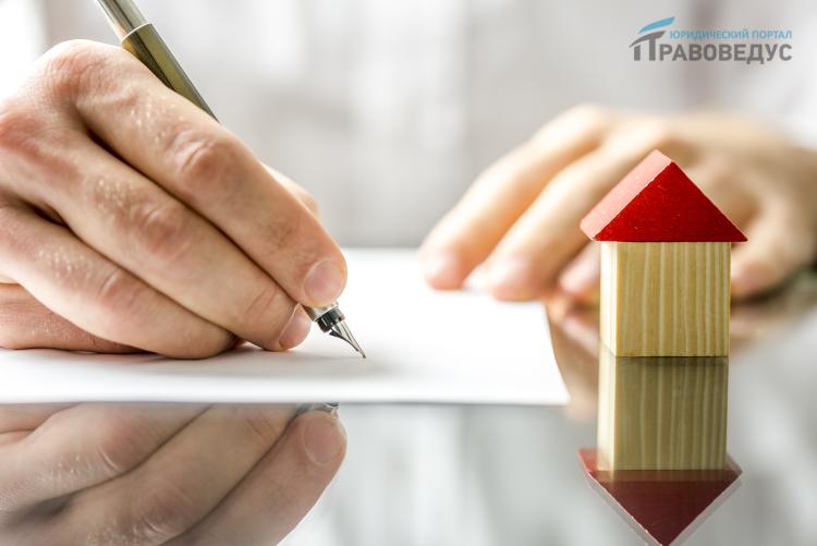 Раздел iii. гражданское право: лекция 11. право собственности и другие вещные права