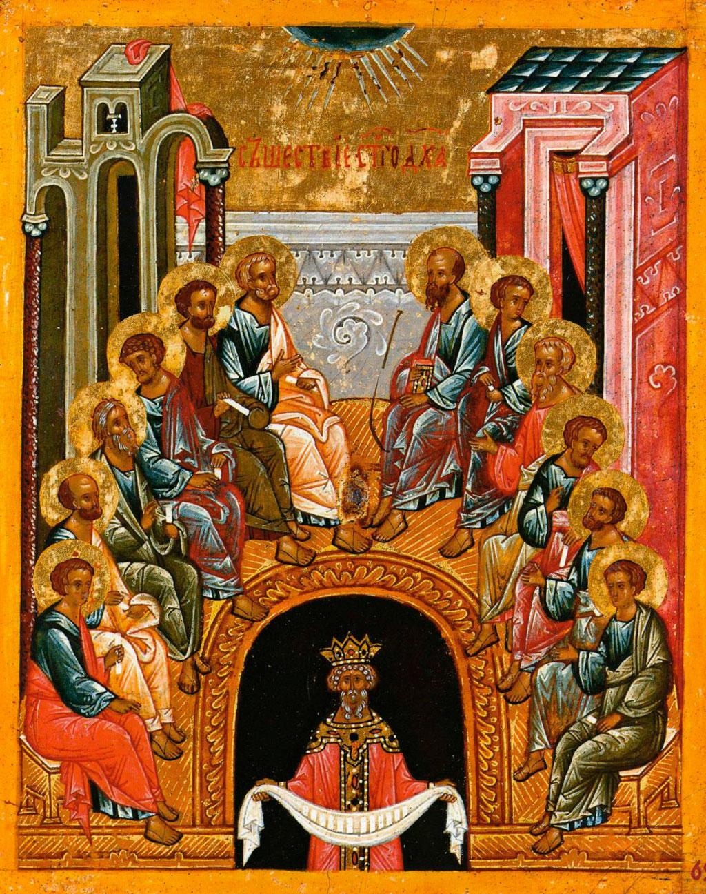 7 июня 2020: день святой троицы – пятидесятница     братская епархия - официальный сайт