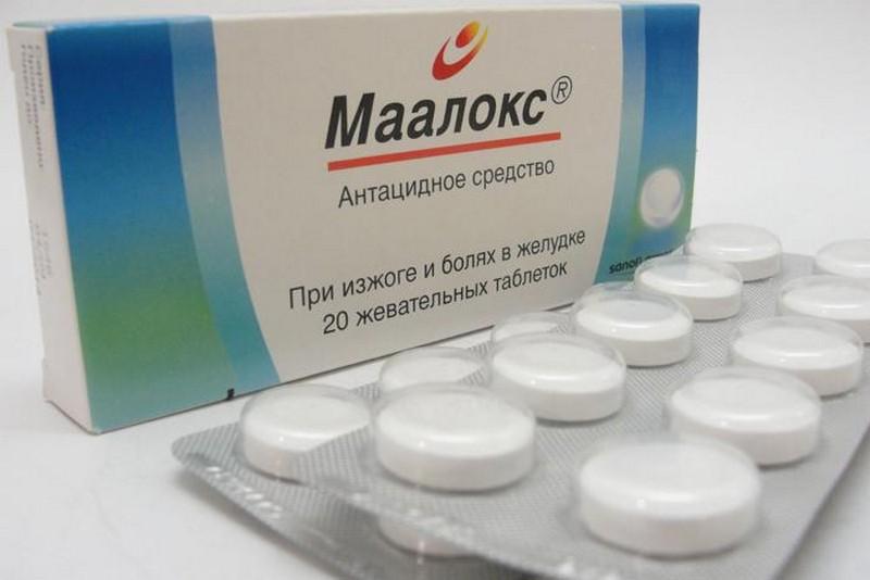 Антацидные препараты что к ним относится