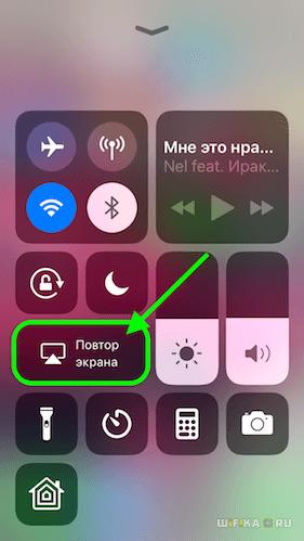 35 функций iphone, о которых вы могли не знать - лайфхакер