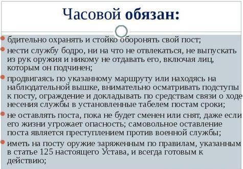 Часовая улица (москва) — википедия. что такое часовая улица (москва)