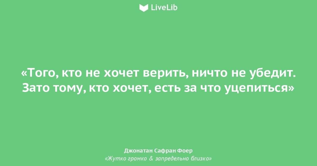 Covid-19.ru.com (коронавирус)