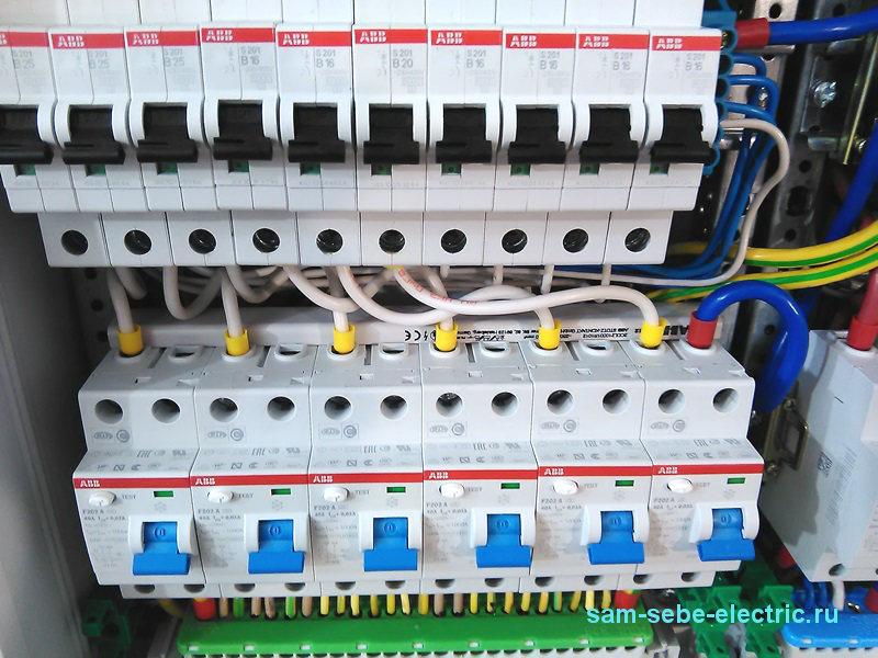 Что такое узо - устройство защитного отключения электричества