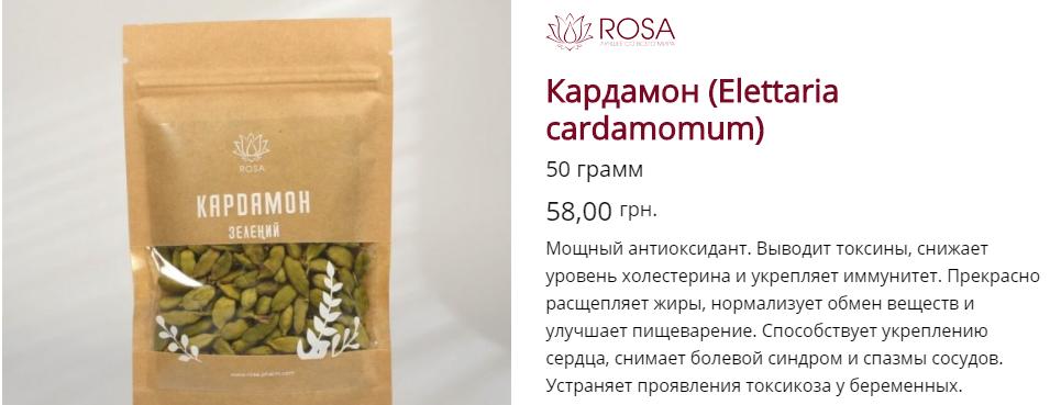 Кофе с кардамоном, чем полезен такой напиток, рецепты