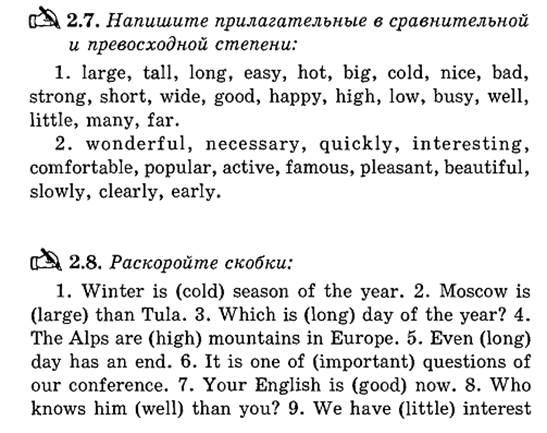 Степени сравнения прилагательных в русском языке. виды и особенности
