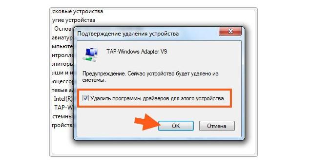 ???? окна: что такое адаптеры tap-windows? где загрузить этот драйвер? ????