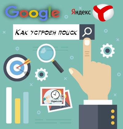 8 поисковиков, которые лучше, чем google - лайфхакер