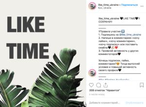 Что такое лт (лайк-тайм) в вконтакте?