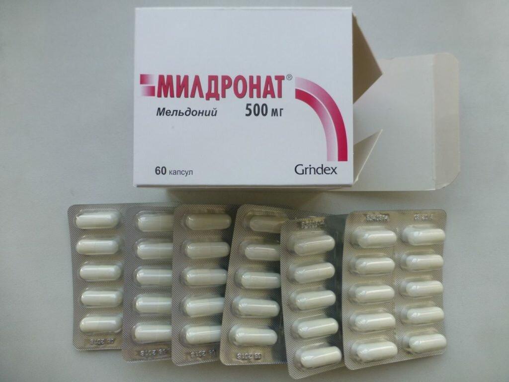 Мельдоний раствор для инъекций 100 мг мл 5мл: инструкция, отзывы, аналоги, цена в аптеках - медицинский портал medcentre24.ru