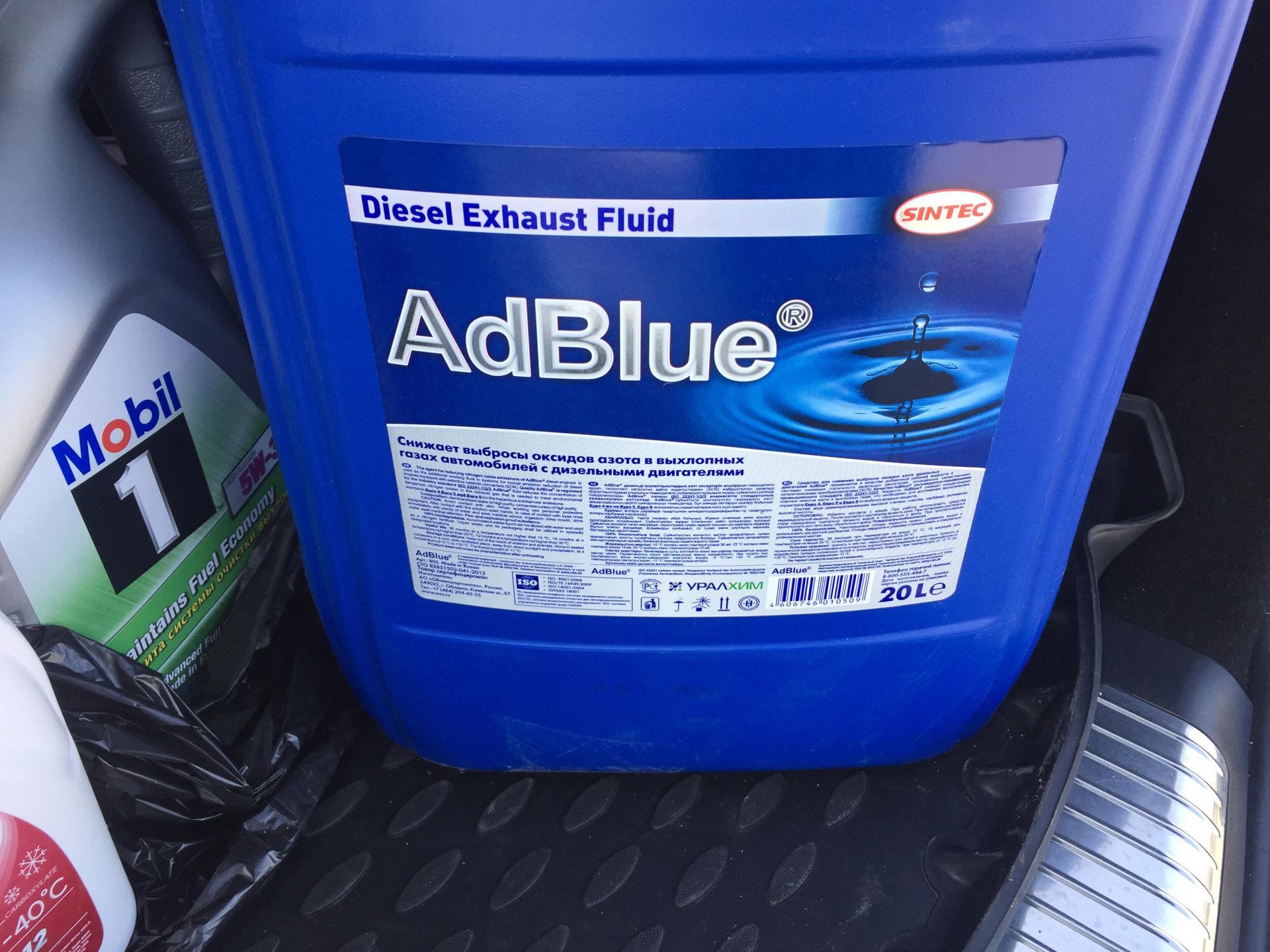 Система adblue: что это такое, и для чего нужна