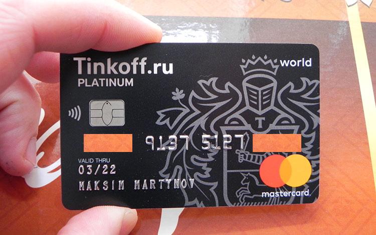 Дебетовая карта tinkoff black для банки.ру