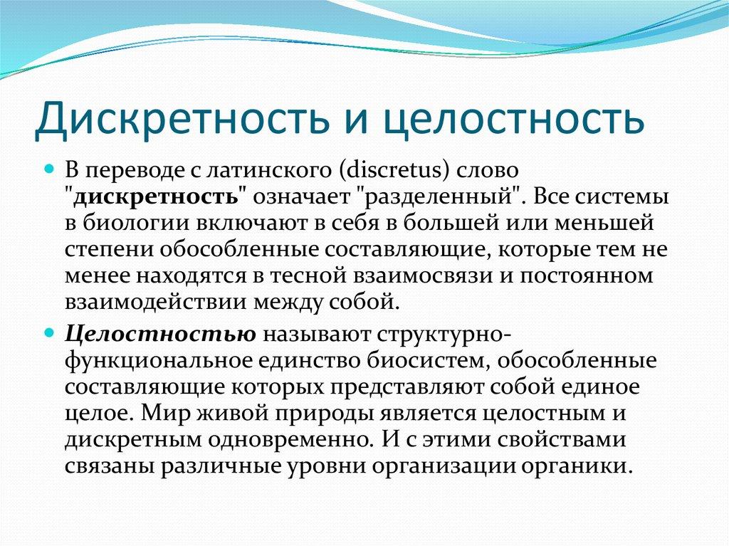 Дискретизация — википедия с видео // wiki 2