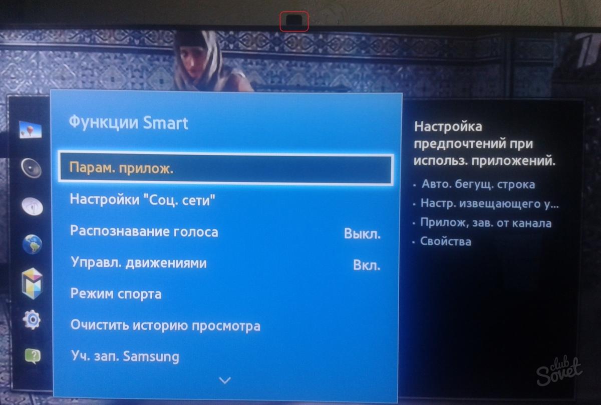 Hdr10, dolby vision, hlg, hdr10+ или sl-hdr1? какой формат должен поддерживать ваш новый телевизор [перевод] / stereo.ru