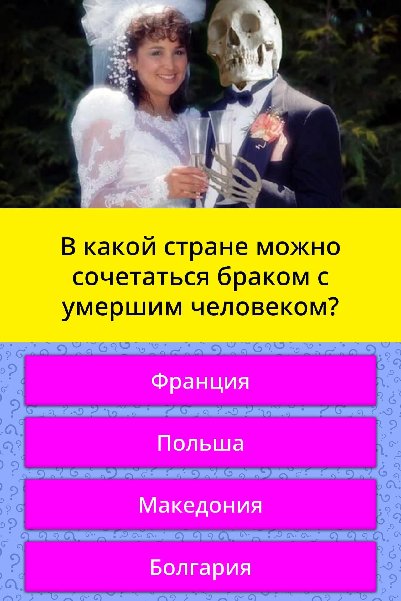 В каких странах разрешена эвтаназия? этические проблемы эвтаназии - gkd.ru