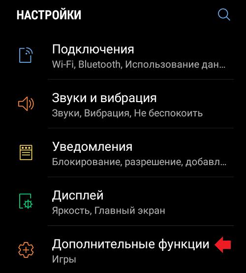 Lte что это такое в телефоне андроид и как им (пользоваться) отличия соединений 3g и 4g