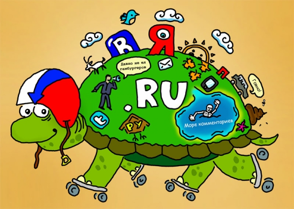 Рунет (термин) — циклопедия