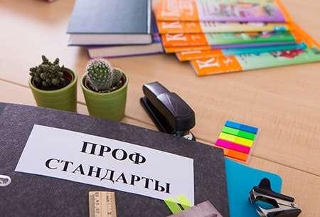 Стандартизация документов - это что такое? :: businessman.ru
