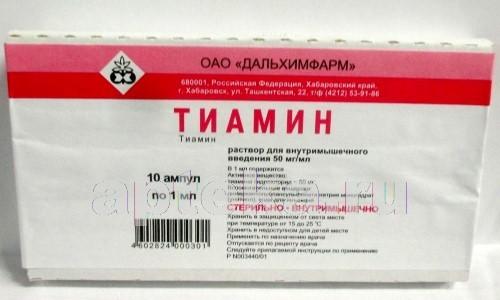 Тиамин (витамин b1) – инструкция по применению и в каких продуктах содержится