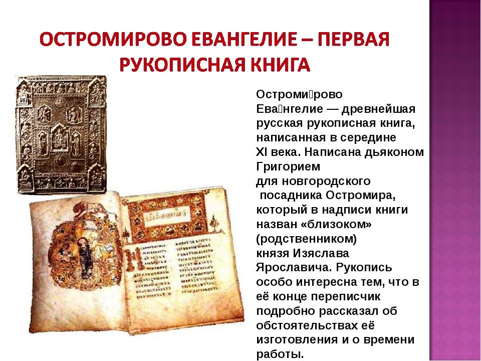 Евангелие от матфея читать онлай | bibliya-online.ru
