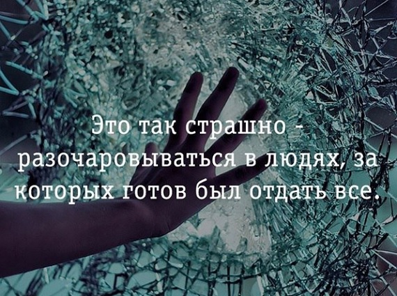Что такое предательство и кто такой предатель? - мудрость жизни - медиаплатформа миртесен