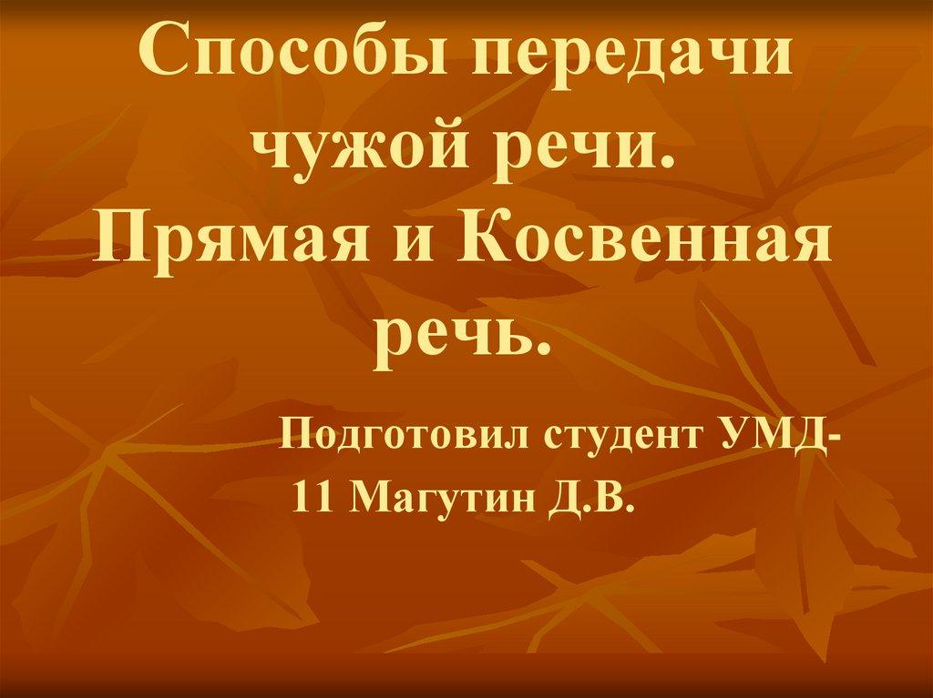Грамота.ру – справочно-информационный интернет-портал «русский язык» | класс | репетитор онлайн | учебник грамоты: пунктуация