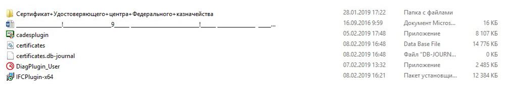 Электронные торговые площадки: определение, виды площадок, функции | zakupkihelp.ru