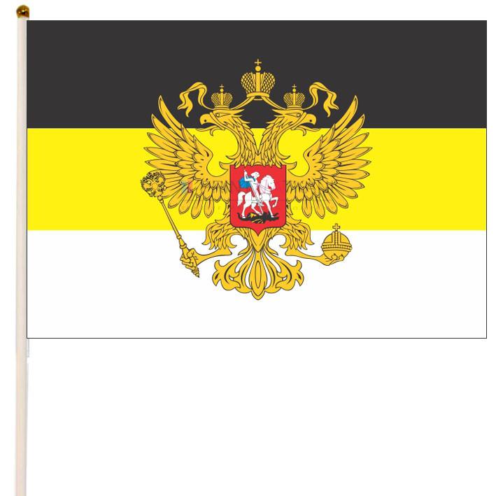 Флаги страны