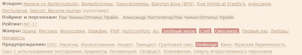 Что такое селфцест и где он встречается? | zdavnews.ru | zdavnews.ru
