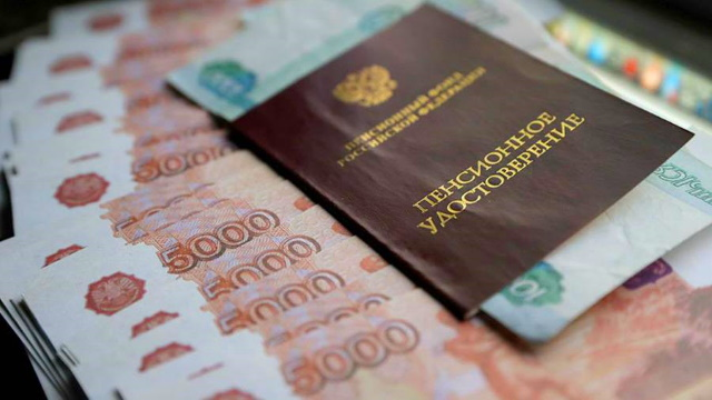 Социальная пенсия, размер социальной пенсии по старости в россии
