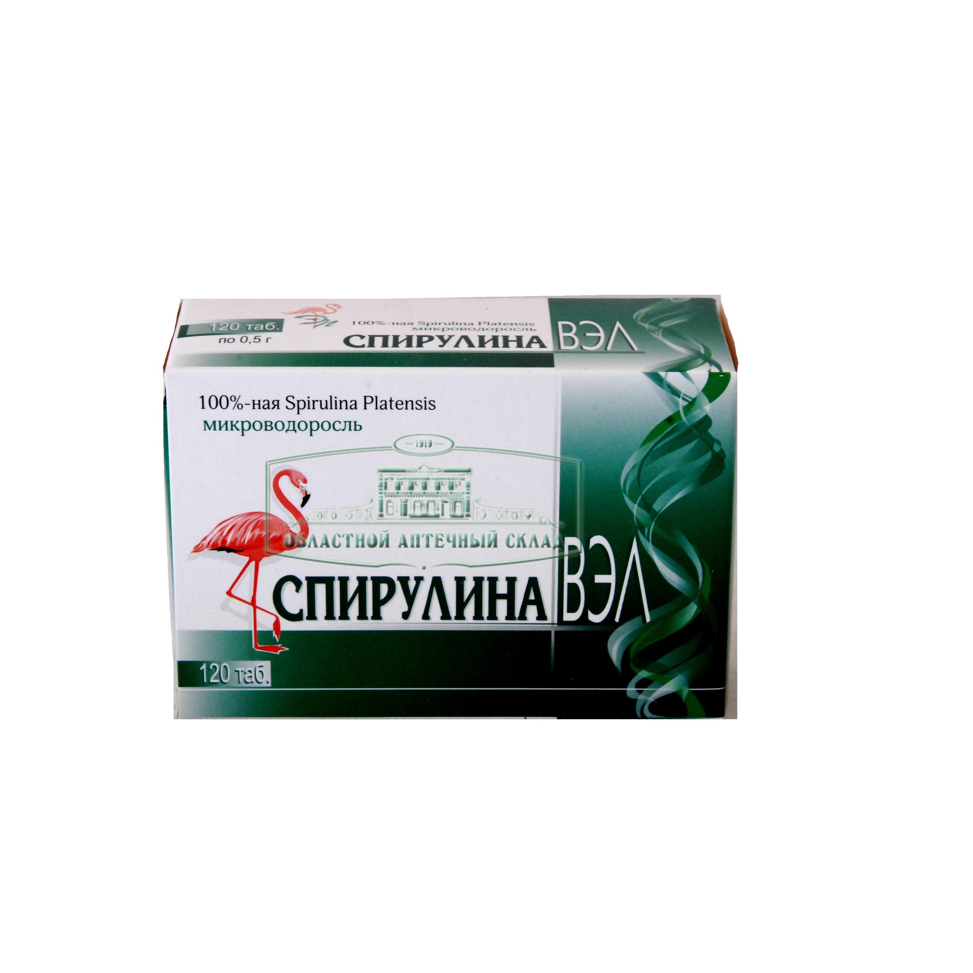 Спирулина полезные свойства и противопоказания, польза и вред