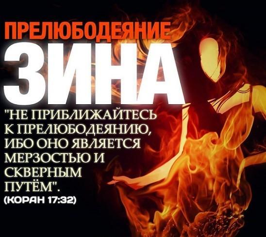 Онанизм - это грех? - ответ отца олега моленко на вопрос №17