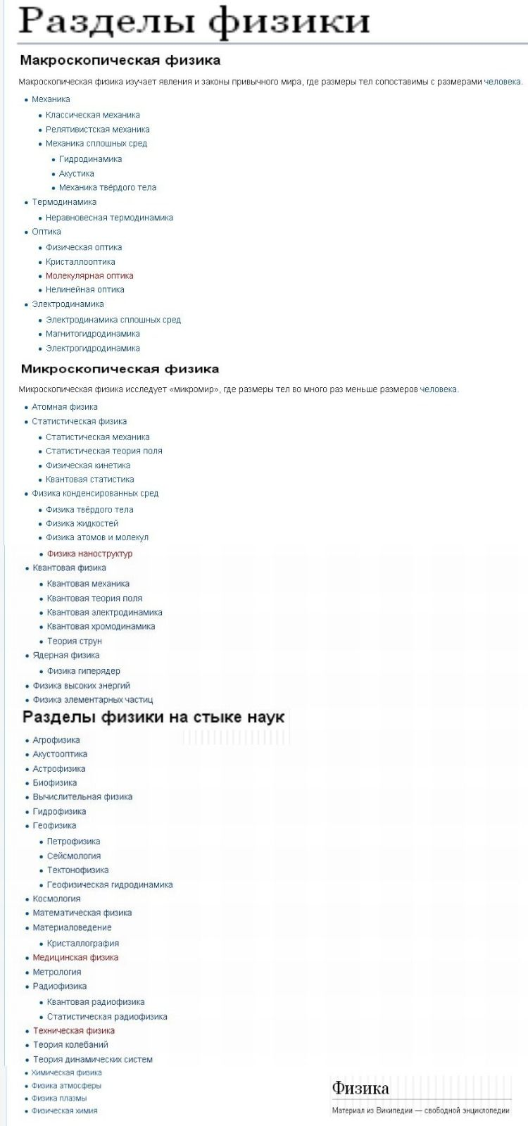 Базы данных: типы данных и полей | сайт д.а.мацкявичюса