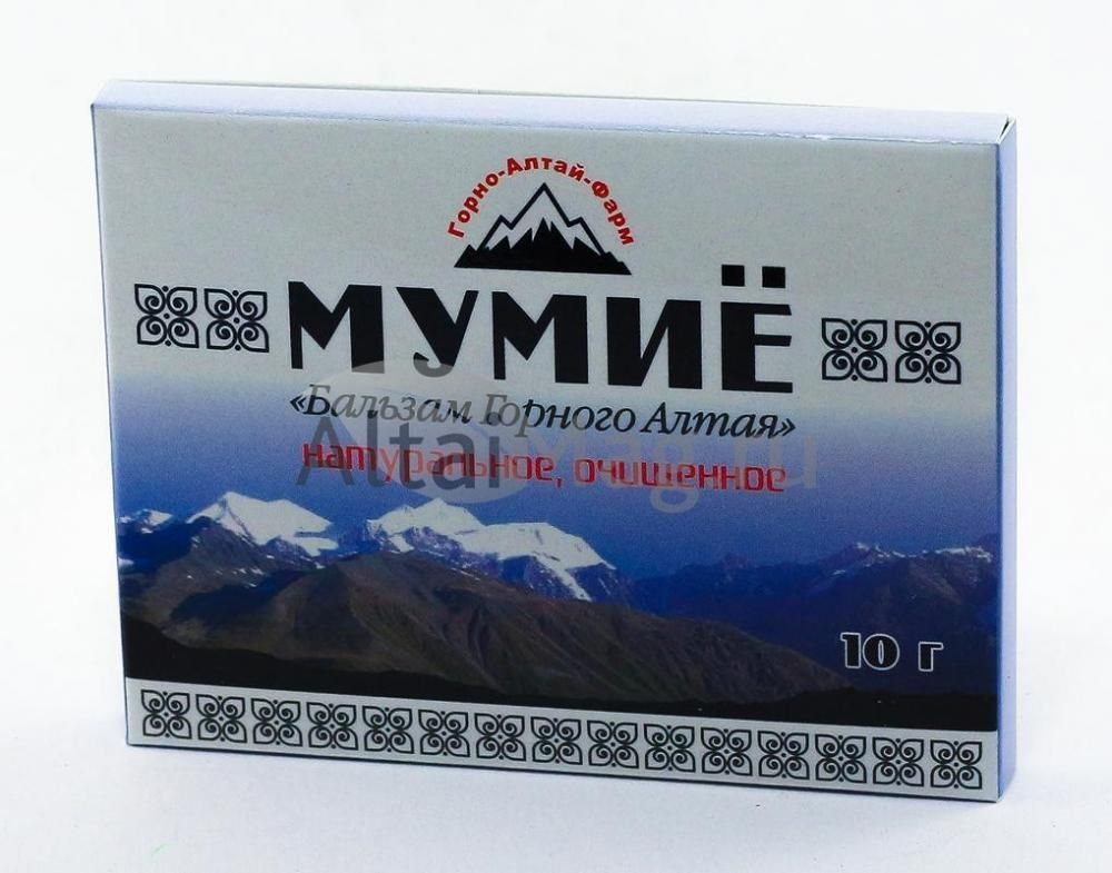 Мумие – полезные свойства и противопоказания