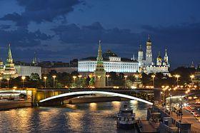Московский кремль — державный венец россии