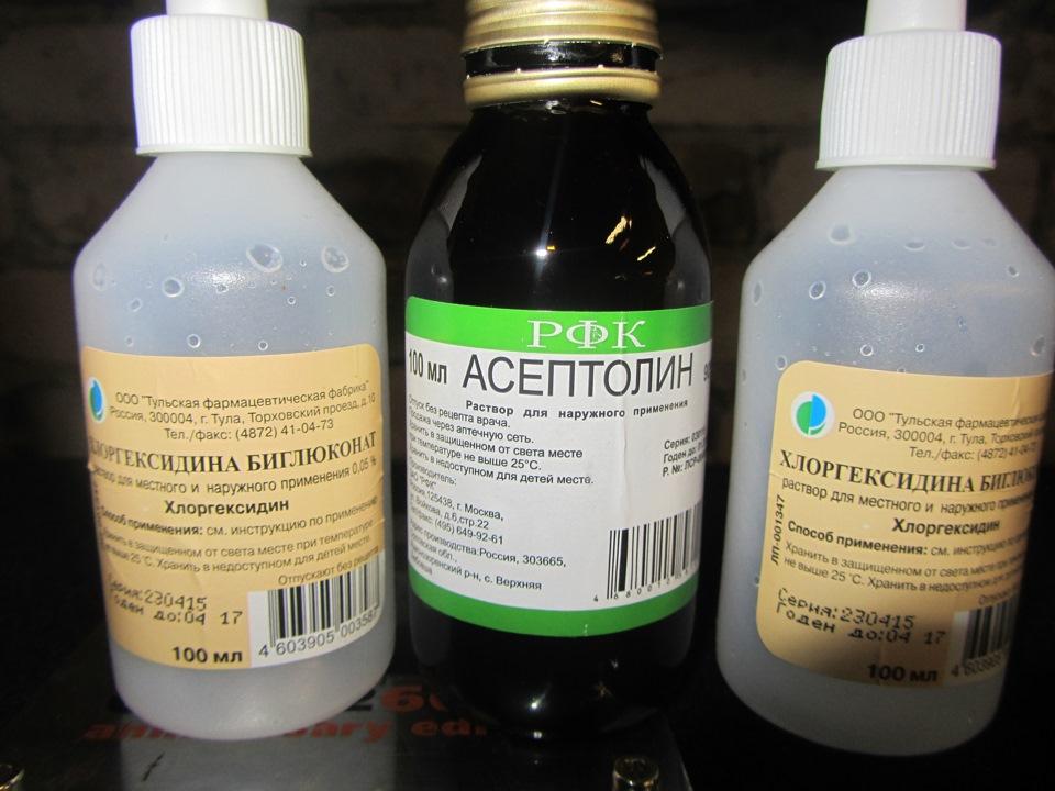 Асептолин можно ли его пить. асептолин — состав, инструкция, применение - женщина