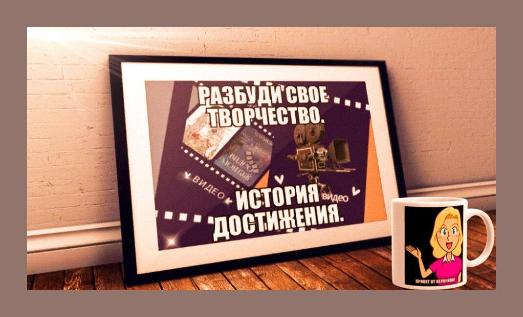 Мокап – что это, как сделать и работать с mock up сайта в фотошопе, как создать его самому, зачем нужен и где используется