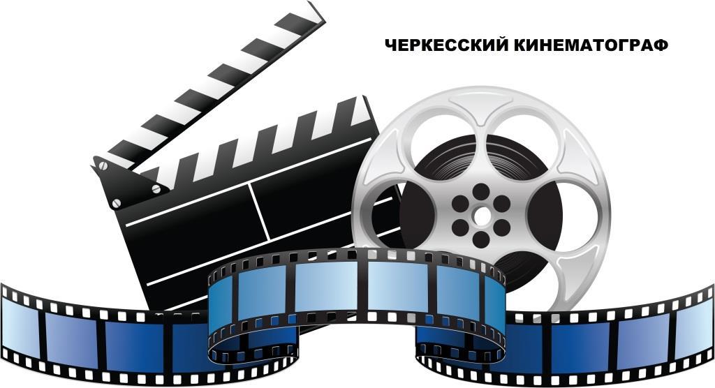 Конспект нод в средней группе «что такое кино? история появления кино»