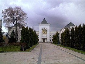 Священный синод русской православной церкви — википедия
