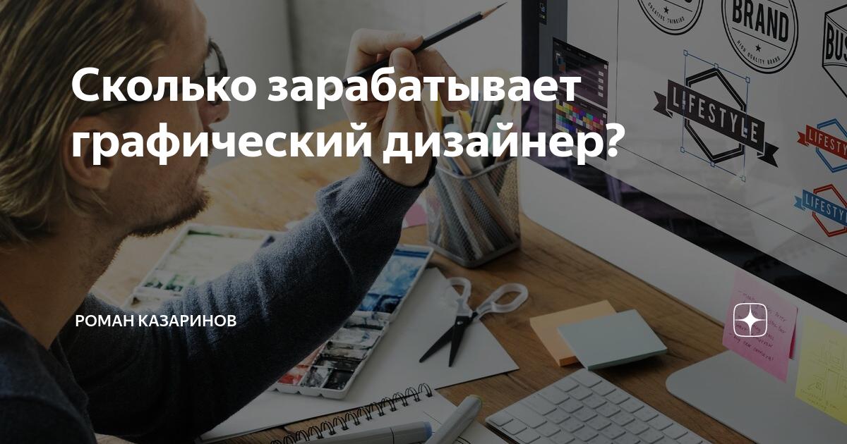 Графический, веб- или ux-дизайн: как выбрать своё направление