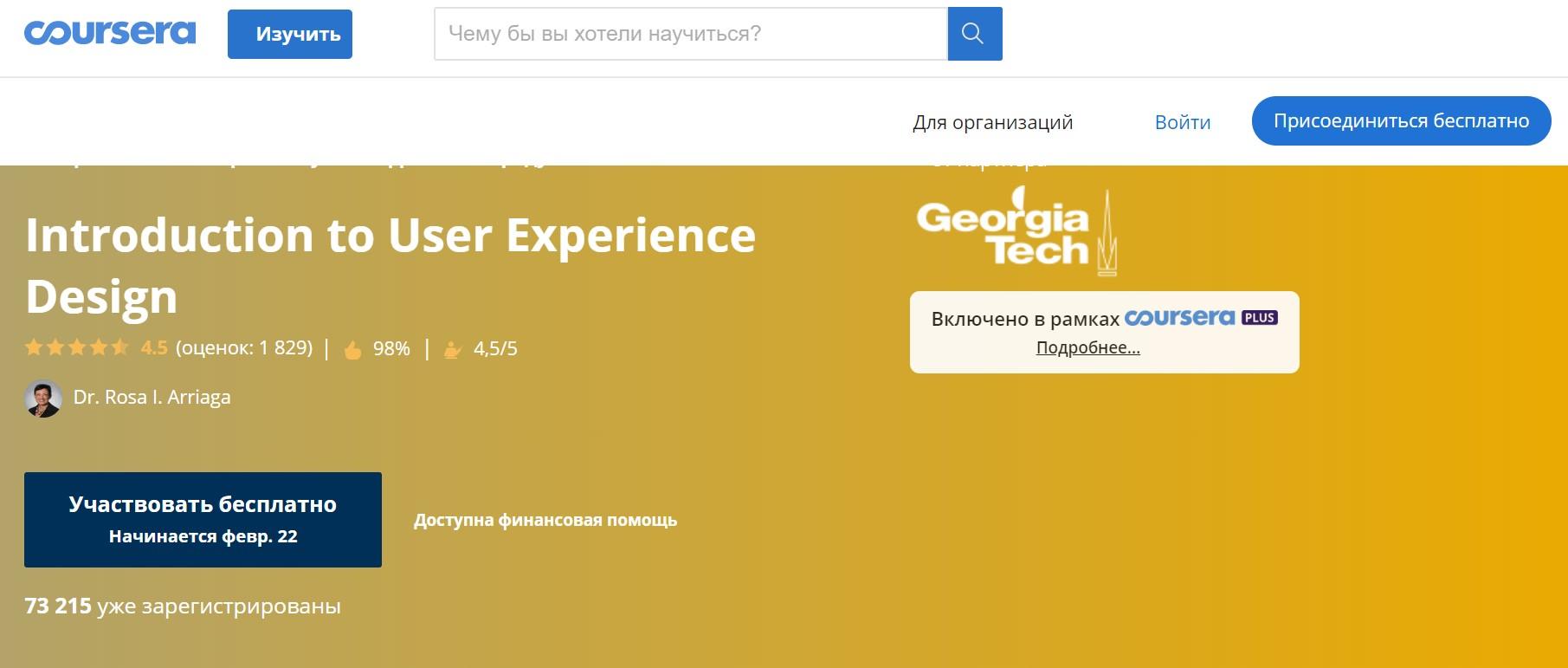 Что такое веб-страница, какие бывают виды сайтов |                         просто и понятно