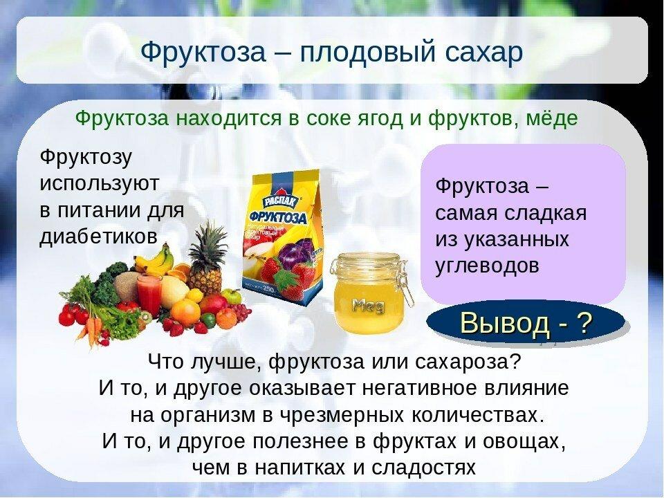Желфикс инструкция по применению. желе из сока с «желфиксом»