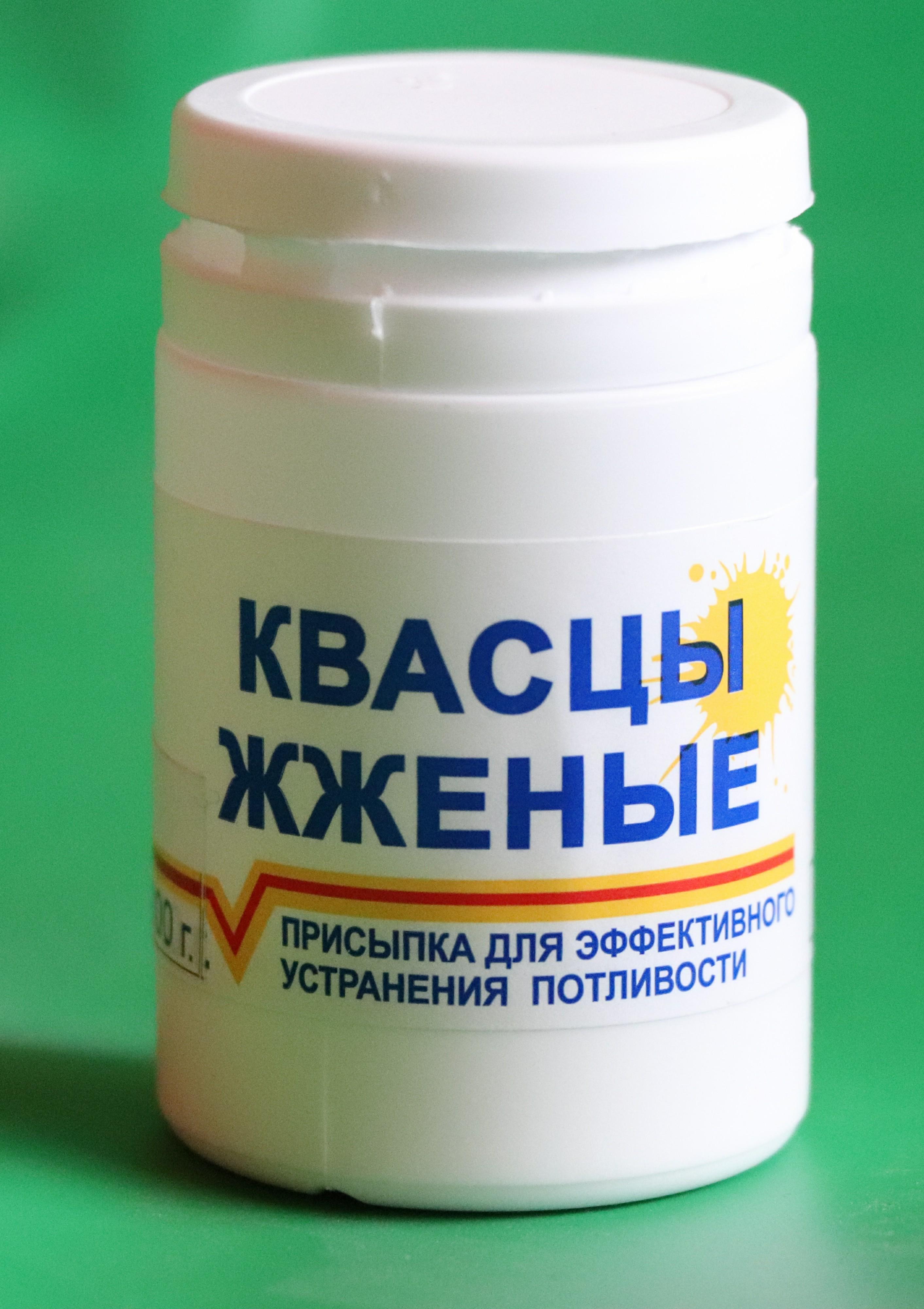 Квасцы жженые: применение, отзывы :: syl.ru