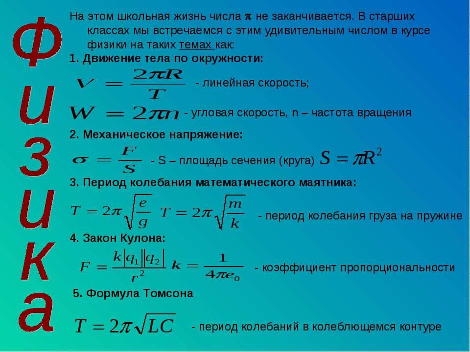 Константа (математика) - constant (mathematics) - qwe.wiki