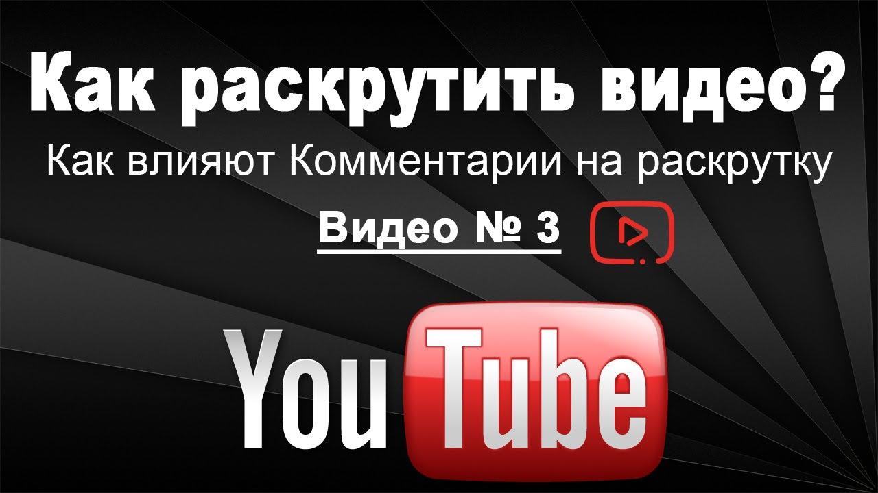 Как стримить на youtube - пошаговая инструкция