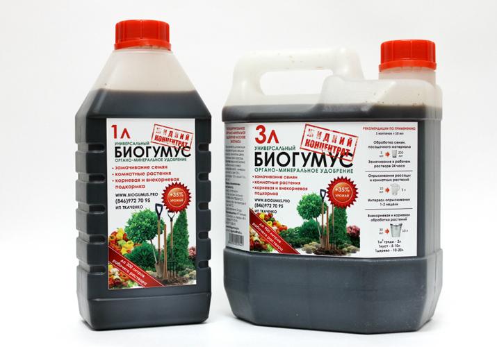 Что такое биогумус и как правильно использовать это органическое удобрение | дела огородные (огород.ru)