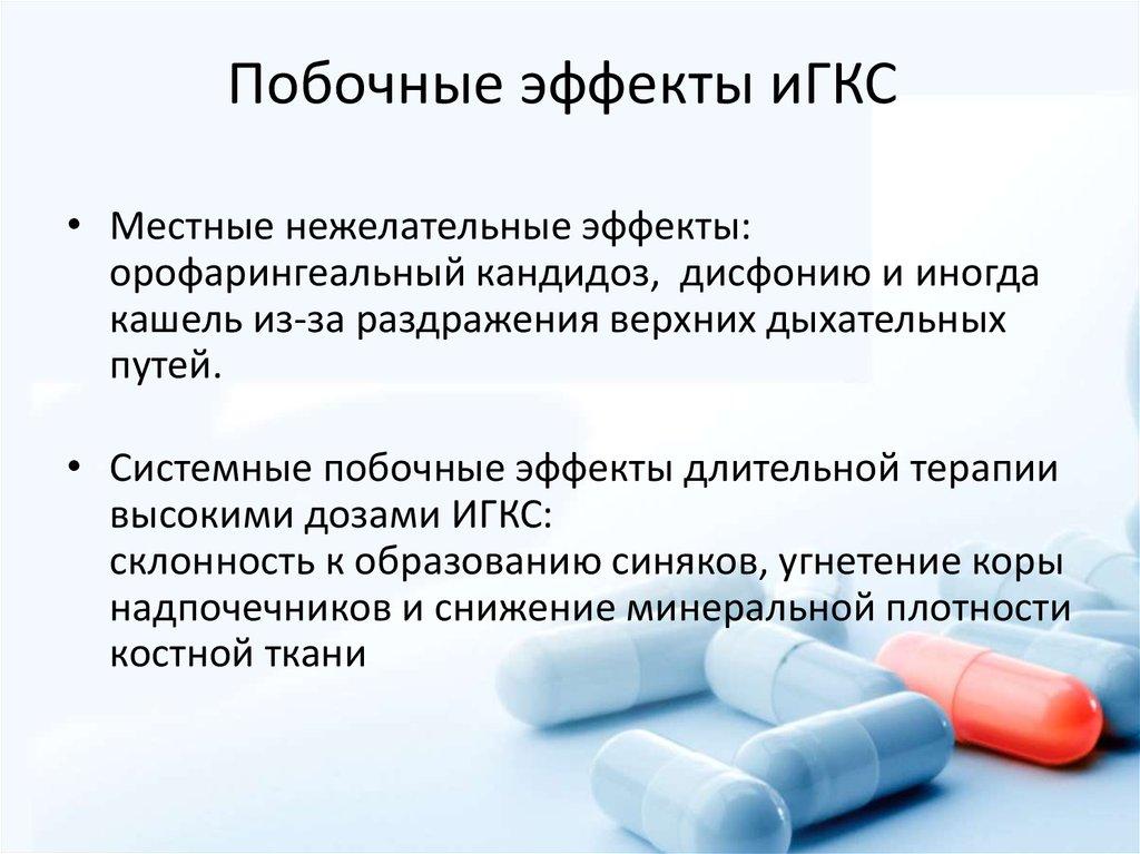 Бенфотиамин — википедия. что такое бенфотиамин