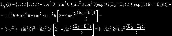 Электронное нейтрино