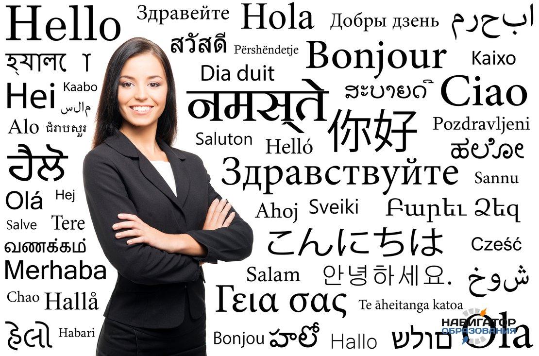 Все о профессии лингвист